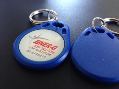 Porte-clé RFID imprimé offset et dôme epoxy
